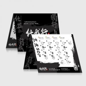 海報 | DM | 視覺設計 | 菜單設計 -HGG IMAGE攝影團隊